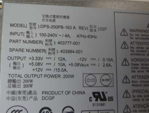 200W DPS-200PB-  163 A