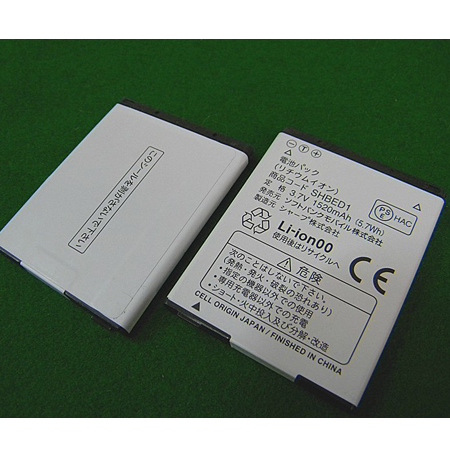 SHBED1 Battery Replacement For Sharp SHBED1 SH-01D SH  -06D Series