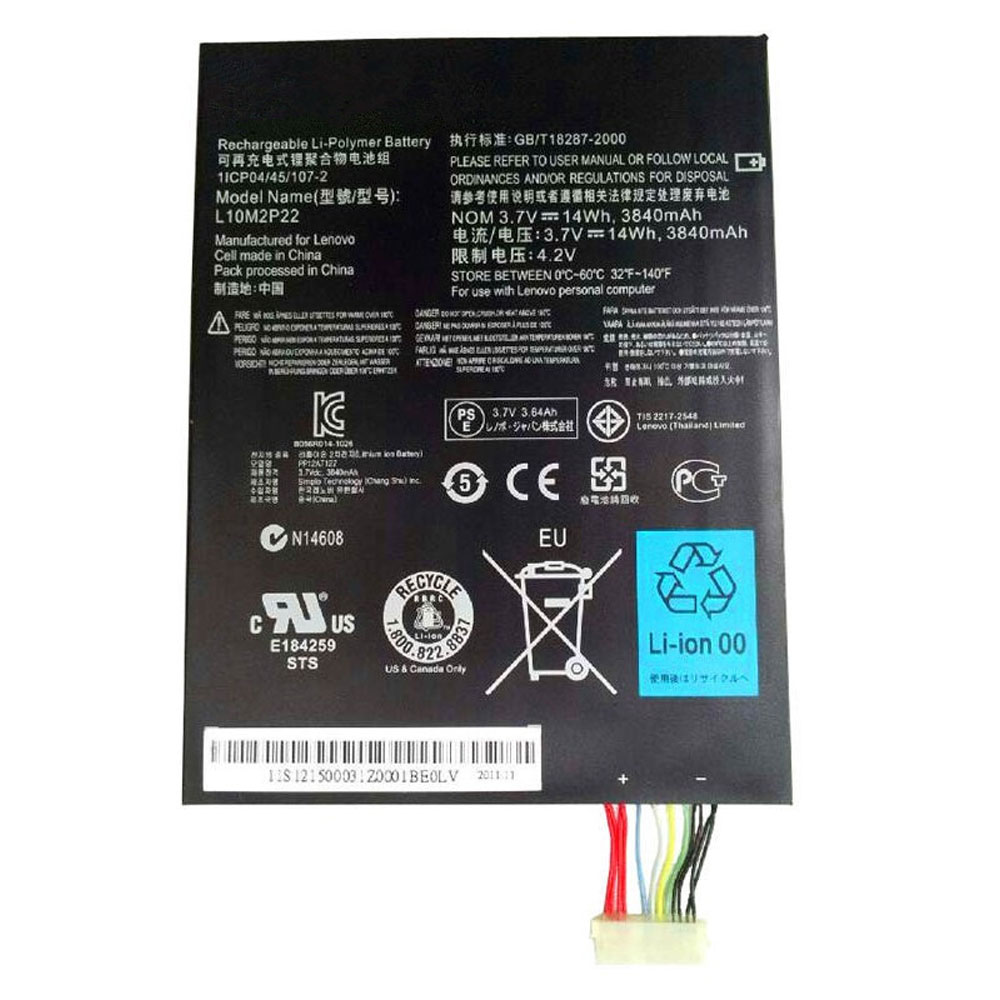 L10M2P21 batterie