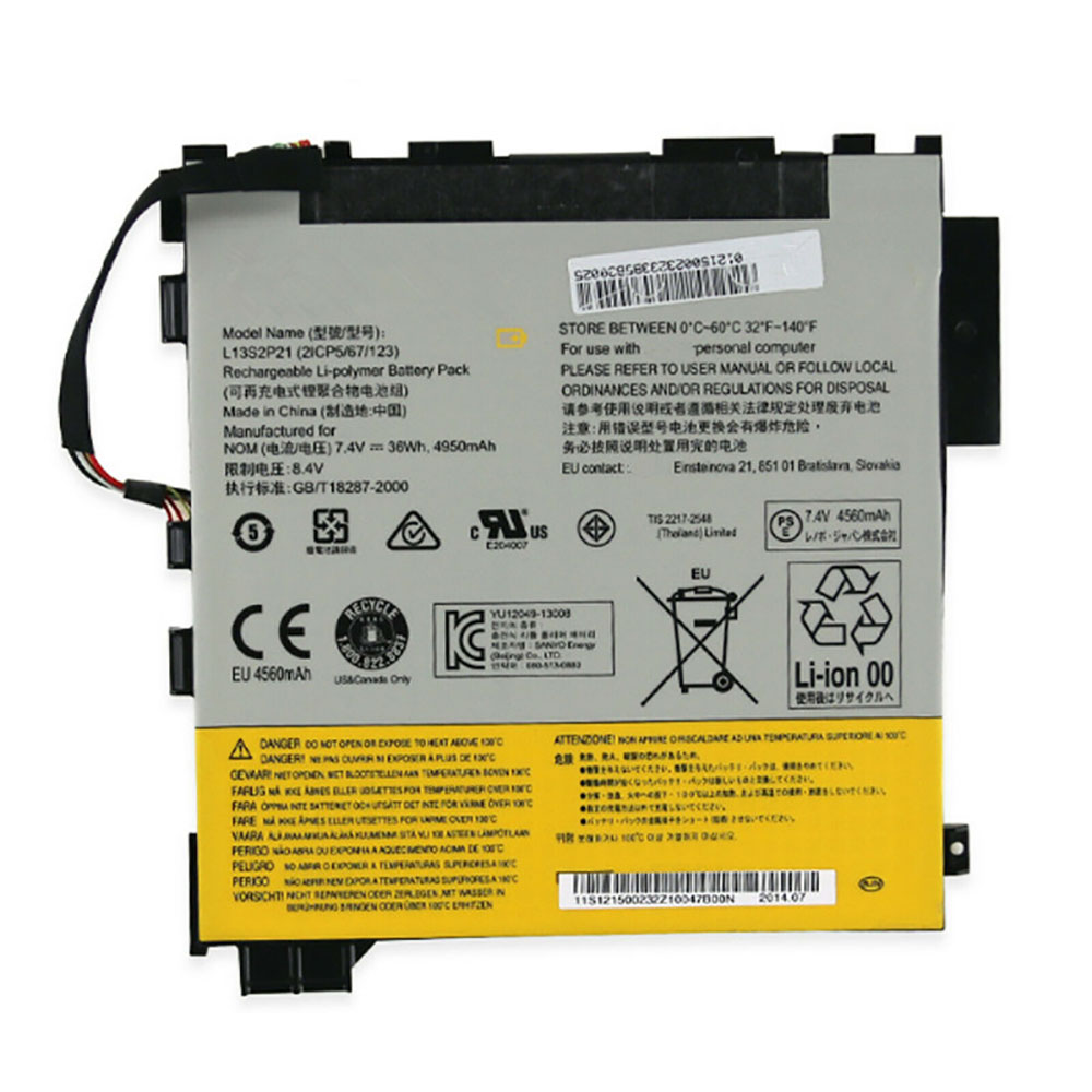Batterie PC portable