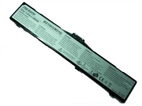 Batterie pour SONY MS1003 925-2150 MS-1003 925C2050