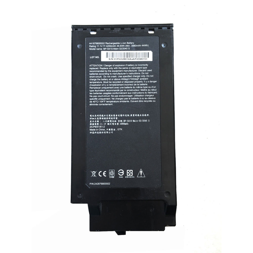 BP-S410-Main-32/2040 Batterie